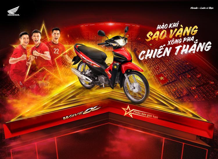 """Honda Việt Nam tự hào giới thiệu phiên bản giới hạn Wave Alpha 110cc  """"Hào khí sao vàng, xông pha chiến thắng"""""""